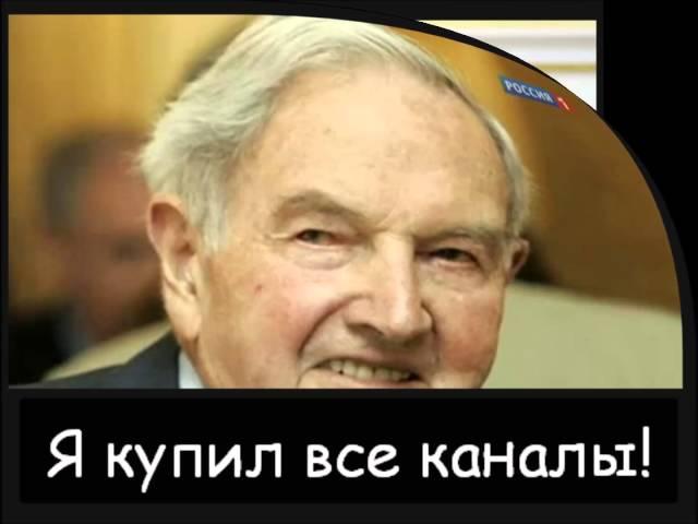 ПУТИН: ПОМОГИТЕ МНЕ УБРАТЬ 5 КОЛОННУ!!!