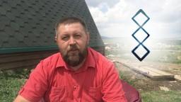 Русские Руны для дома: Руна Ключ