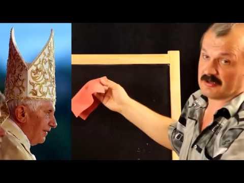 Фальсификации в мировых религиях (2 часть). Алексей Кунгуров