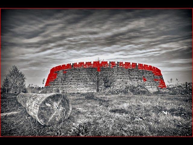 Славенбург - Slawenburg - музей и крепость в Германии - Raddusch