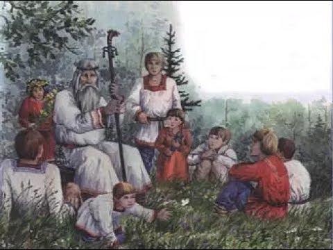 Путь к предкам. Воскресные беседы с Дариславом Стариковым. Часть 3