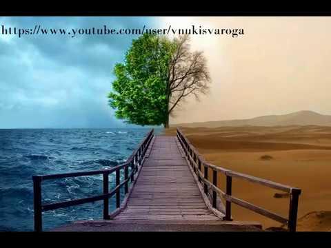 Два Мира: ЛАДА и Лилит. Сергей Лирин