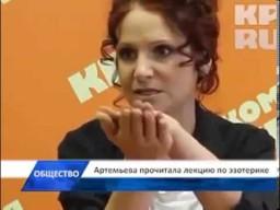 """Людмила Артемьева: """"Когда мы все проснемся? дорогие мои.."""""""