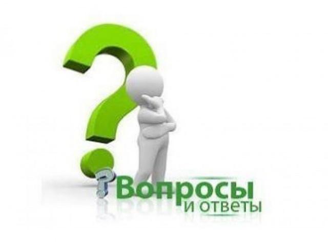 Разные ответы на разные вопросы для главного редактора. Народное Славянское радио (16.08.16)