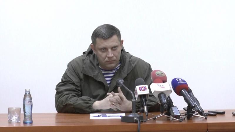 Стоит посмотреть: Пресс-конференция Главы ДНР Александра Захарченко 15.12.2016